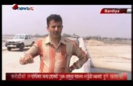 करोडौंको लगानीमा बनाइएको पुल हस्तान्तरण नहुँदै ध्वस्त हुने खतरामा - MAIN NEWS