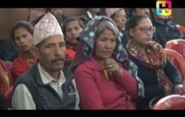 जातीय छुवाछुत विरुद्ध अन्तराष्ट्रिय दिवस मनाईयो ! - Good News Chaitra 12
