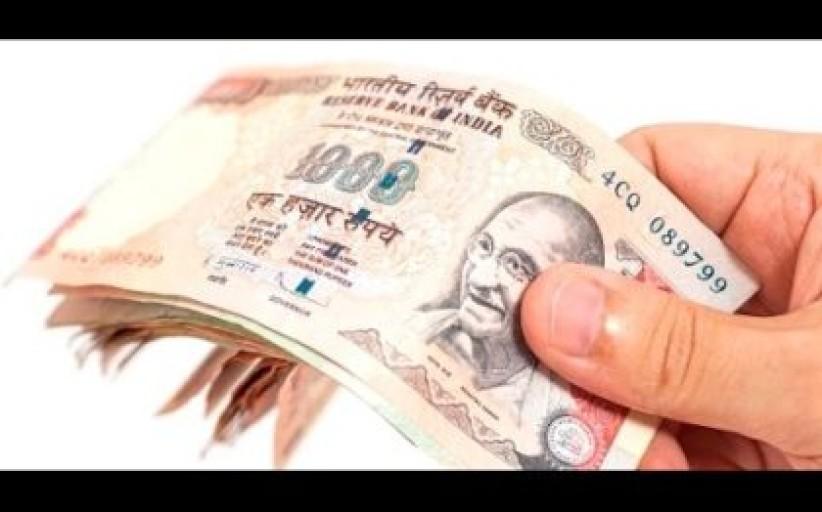 साढे ४ हजारसम्म भारु साट्न भारत तयार