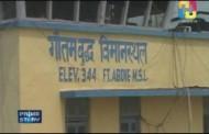 गौतमबुद्ध विमानस्थल निर्माणमा चिनियाँ ठेकेदारको झेल - Prime Story Chaitra 14