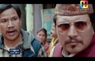 नक्कल गरेर चलचित्र बनाउने जमाना गए - Prime Story Chaitra 16