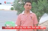 गोविन्द गौतमलाई गोली ठोक्ने भारतीय सुरक्षाकर्मी अरविन्द शुक्ला को हुन् ? - POWER NEWS