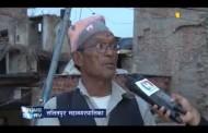 Chunabi Charcha at Dukucha, Lalitpur - Prime Story Baisakh 13