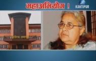Kantipur Samachar | कान्तिपुर समाचार, १७ बैशाख २०७४