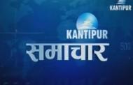 Kantipur Samachar | कान्तिपुर समाचार, १९  चैत्र २०७३