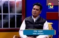 Singer/Musician Ramesh Khadka in Samaya Sandarva