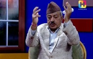 कांग्रेस विचारहीन हुदा मुलुक कमजोर - Haribol Bhattrai in Samaya Sandarva - Baisakh 7