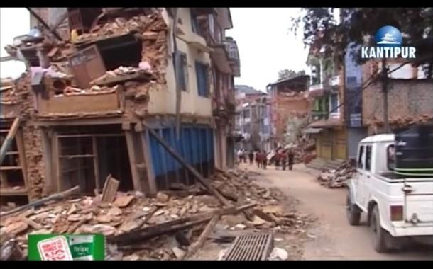 भूकम्पको २ बर्ष