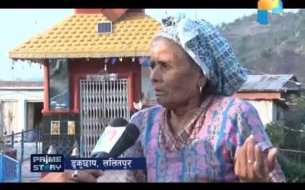 डुकुछाप ललितपुरमा कस्तो छ त चुनावी चहलपहल ? Prime Story Baisakh 12