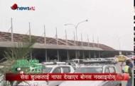 घाटामा विमानस्थल तर नाफा खान खोज्दै कर्मचारी, आखिर कसरी ?-POWER NEWS