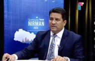 Nepal Nirman 2074 - Interview with Anil B. Gajmer (Chairman, My Investment Group)