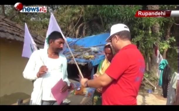 तराई मधेसमा निर्वाचनको सरगर्मी बढ्दै,मधेस केन्द्रित दलहरु पनि मैदानमा - MAIN NEWS
