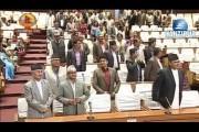 संसद बैठक अझ बस्न सकेन