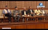 भरतपुरको मतगणना अघि नबढाए सदन र सडकबाट आन्दोलन - नेकपा एमाले
