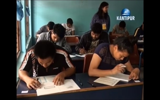 Kantipur Samachar | कान्तिपुर समाचार, २७ जेठ २०७४
