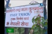 Kantipur Samachar | कान्तिपुर समाचार, ०८ असार २०७४