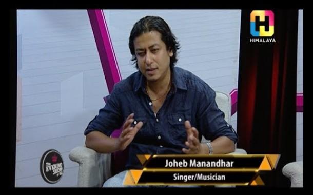 Subani Moktan in Conversation with Joheb Manandhar (LIVON-THE EVENING SHOW AT SIX)