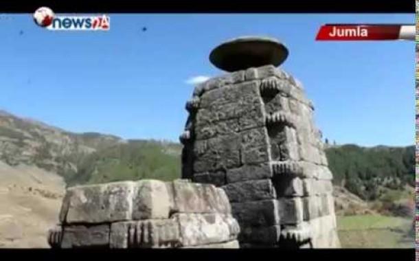 पुरातत्व विभागको ध्यान तानियो जुम्लाको ऐतिहासिक स्थल सिञ्जातिर - MAIN NEWS