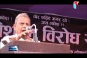 यो चुनावमा कसले हारेर पनि जित्यो ? Prime Story Asad 13