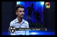 AFC U-23 Championship | Shishir Sapkota | Fans Corner | Name of The Game Football