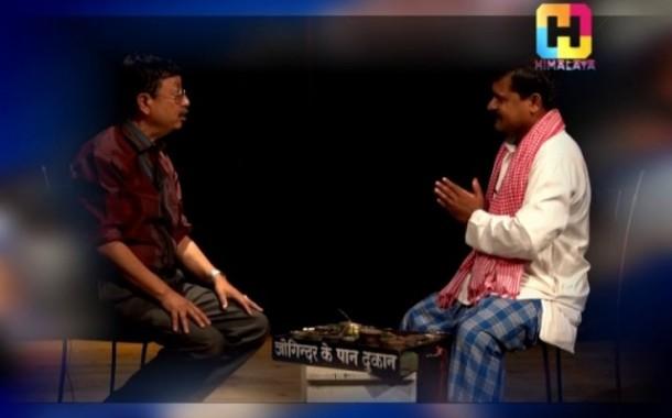 Ashesh Malla in Joginder Bole Pranam Ji - PROMO