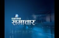 Kantipur Samachar   कान्तिपुर समाचार, १७ असार २०७४