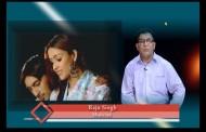 Raju Singh  Artist of the Week  Music Cafe