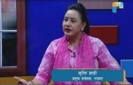 Samaya Sandarva with कुन्ती शाही ( प्रमुख सचेतक, राप्रपा ) - Asad 27