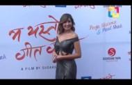 पत्रकारहरुको देश... नायिकाहरुको यस्तो भेष | Ma Yasto Geet Gaauchhu | Premiere | Filmy Kiro