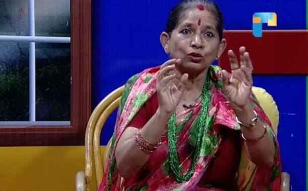 साउने सोमवारको महत्व किन छ ? कान्ता भट्टराई ( संस्कृतिविद ) in  Samaya Sandarva