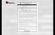 निर्वाचन आयोग पनि महंगो र विलासी एसयुभी गाडी किन्दै - POWER NEWS