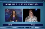 भरतपुर महानगरको १९ नम्बरको ओडामा पुन: मतदान हुने