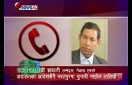 भरतपुरमा पुन मतदान फेरि मैदान ओर्लिए देवी ज्ञवाली र रेणु दाहाल  - POWER NEWS