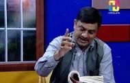 कवितामै देश कवितामै राष्ट्रिय एकता ! Bhanu Jayanti Asad 29