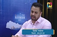 Nepal Nirman 2074 with Dikesh Malhotra ( CEO, IMS )