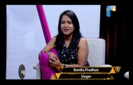 Singer Banika Pradhan in Conversation with Subani | LIVON-THE EVENING SHOW AT SIX