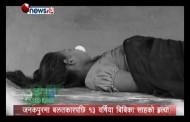 बाढीको मौका छोपी जनकपुरमा वालिकाको बलात्कारपछि हत्या, चेली जोगाउँन सचेत र सर्तकता जरुरी - POWER NEWS