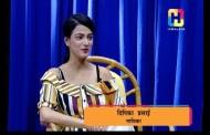 मैले सोचेको भन्दा धेरै राम्रो प्रतिक्रिया : दीपिका प्रसाई   NEPALI MOVIE AISHWARYA   Cinema Sansar