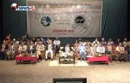 नेपाल पत्रकार महासंघमा देखिएको दलगत चरित्र र स्वार्थमाथि वहस सुरु - MAIN NEWS