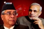 प्रधानमन्त्री देउवाको दिल्ली यात्रा, के देशको शिर ठाडो होला ? - POWER NEWS