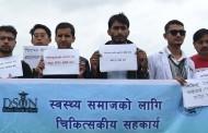 Kantipur Samachar | कान्तिपुर समाचार, ०६ आश्विन २०७४