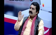 स्थानिय निर्वाचन विशेष with Rajesh Ahiraj