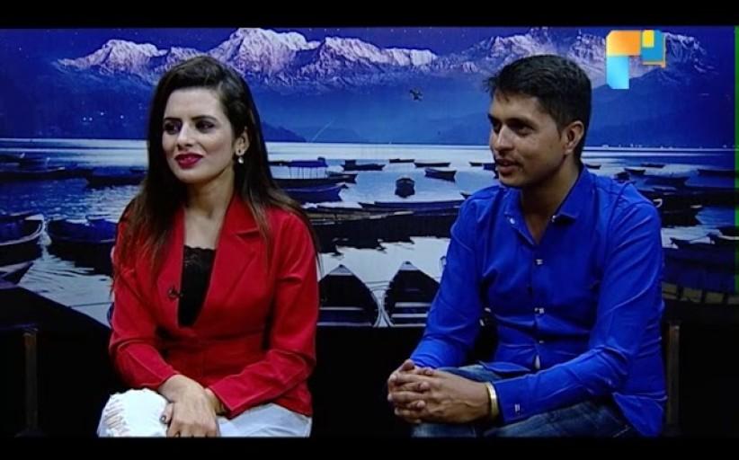 नाच्न सिकाउदा आफ्नै बिग्रने पीर | Pabitra Acharya and Basanta Niraula | MOVIE MELA | FILMY KIRO