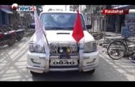 दुई नम्बर प्रदेशमा भारतीय नम्बर प्लेटका सवारी साधन छ्यापछ्याप्ती - MAIN NEWS