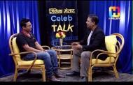 FATEKO JUTTA | DIRECTOR  NIKESH KHADKA | INTERVIEW | CINEMA SANSAR