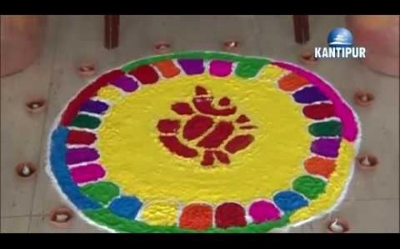 Kantipur Samachar | कान्तिपुर समाचार, ०२ कार्तिक २०७४