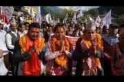 Kantipur Samachar | कान्तिपुर समाचार, ०५ कार्तिक २०७४
