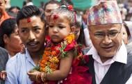 Kantipur Samachar | कान्तिपुर समाचार, १४ आश्विन २०७४