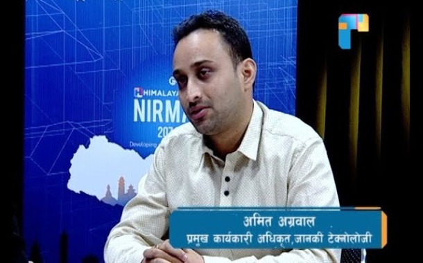 अमित अग्रवाल  (प्रमुख कार्यकारी  निर्देशक अधिकृत, जानकी टेक्नोलोजी) | NEPAL NIRMAN