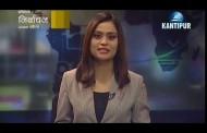 Kantipur Samachar | कान्तिपुर समाचार, २८ कार्तिक २०७४